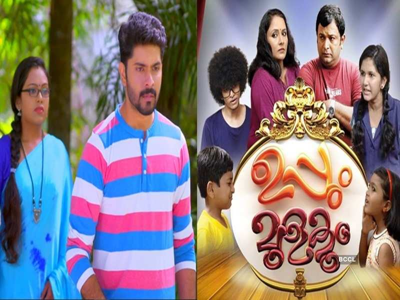 9 most watched Malayalam TV soaps of 2018 | The Times of India