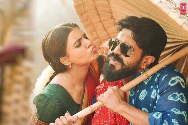 Best Telugu Songs - Rangamma Mangamma