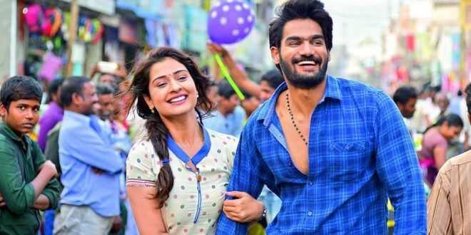 Best Telugu Songs - Pilla Raa.