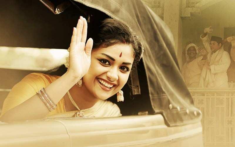 Best Telugu Songs - Mahanati title song