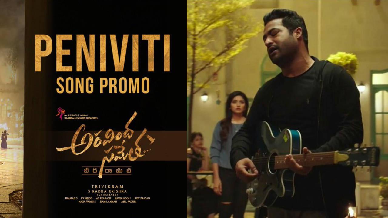 Best Telugu Songs- Peniviti