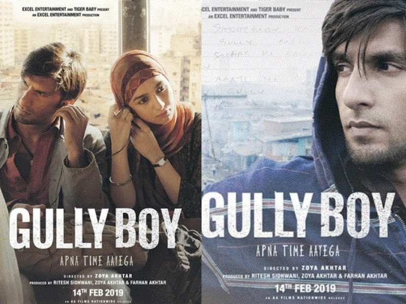 Image result for gully boy poster
