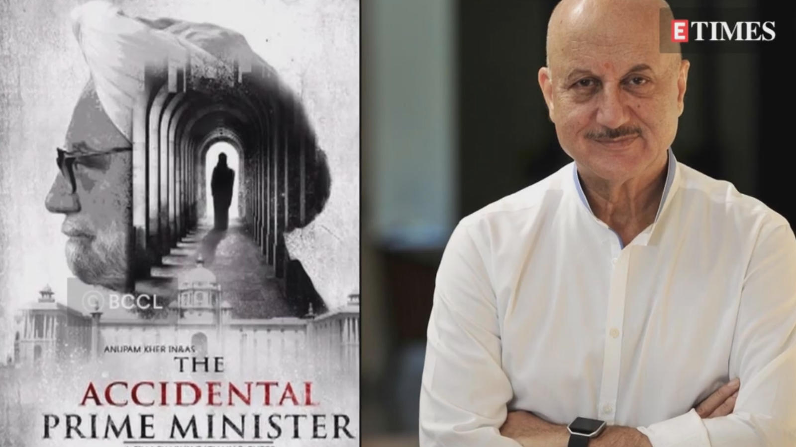 The Accidental Prime Minister: Trailer of the Anupam Kher-starrer goes missing on YouTube