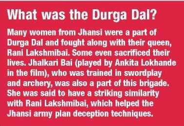Durga Dal