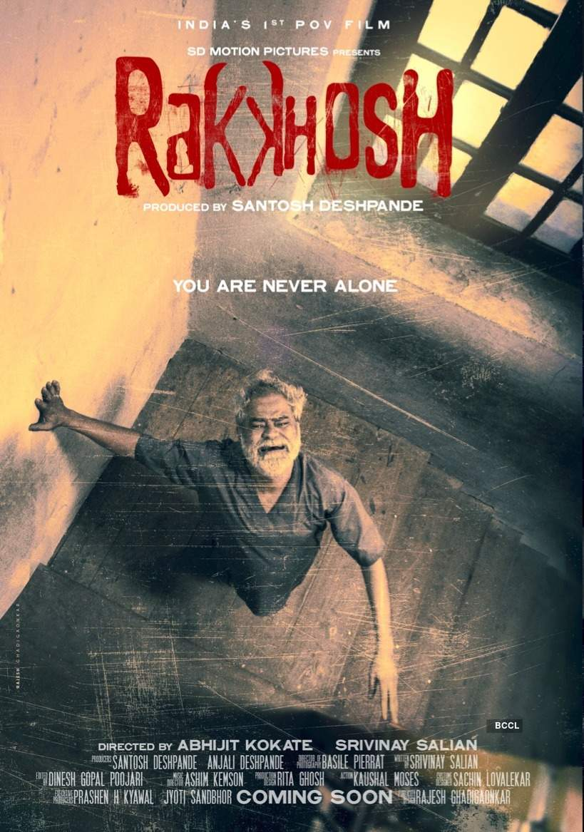 Stills of movie 'Rakkhosh', which can be one of the classics to come out of India in 2019