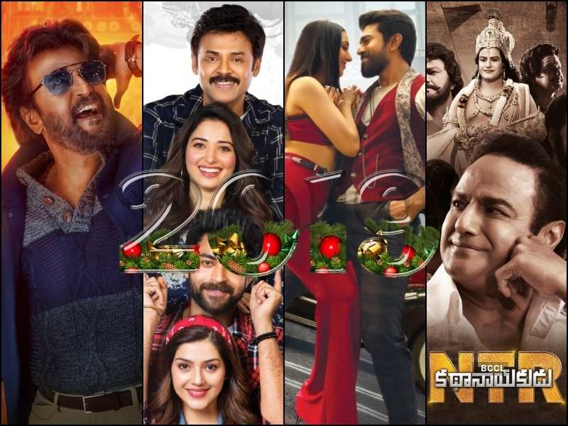 Image result for tollywood this pongal movies