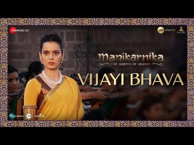 Manikarnika   Song - Vijayi Bhava