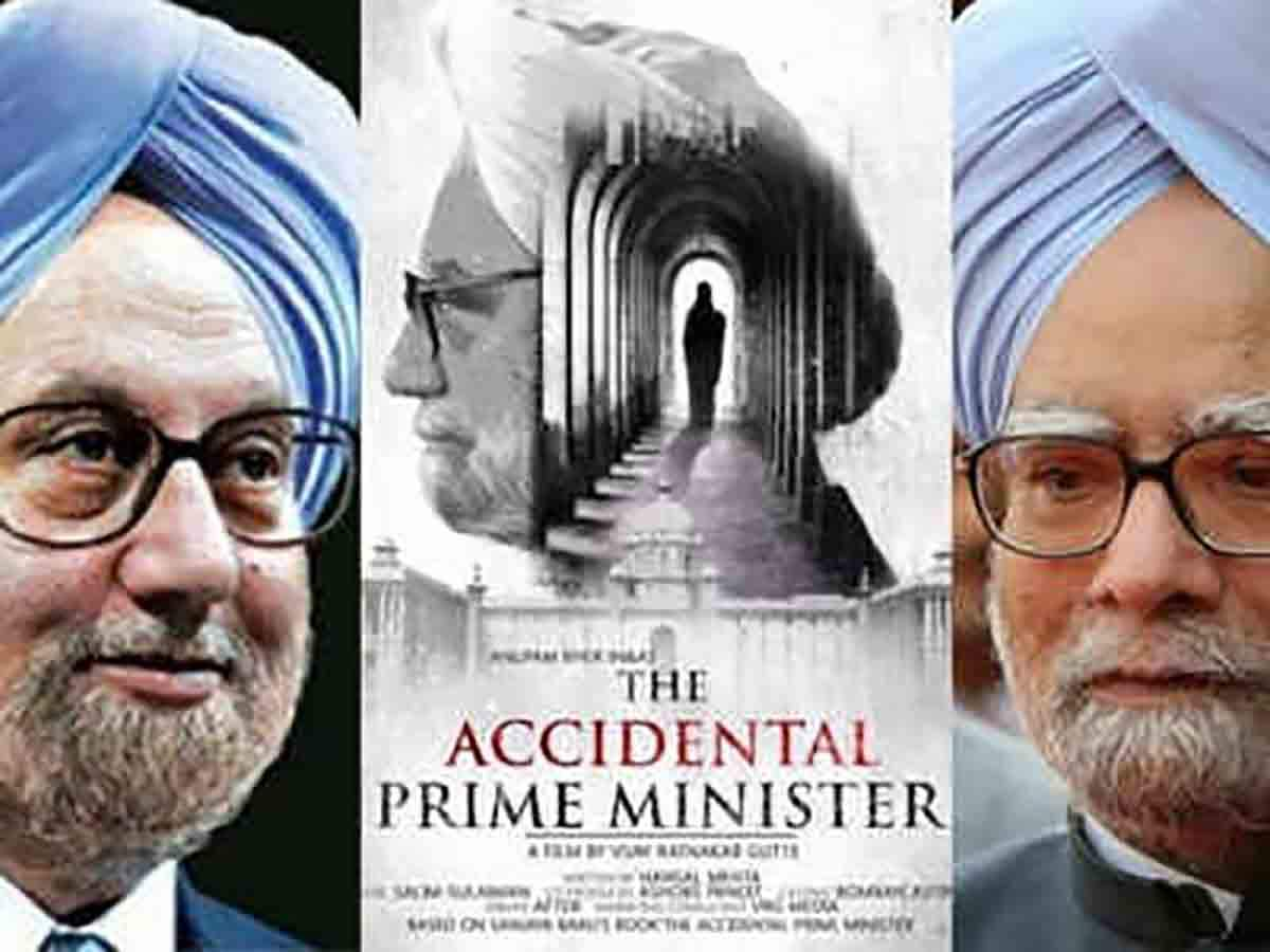 'The Accidental Prime Minister': Biopic on former PM Manmohan Singh to release today