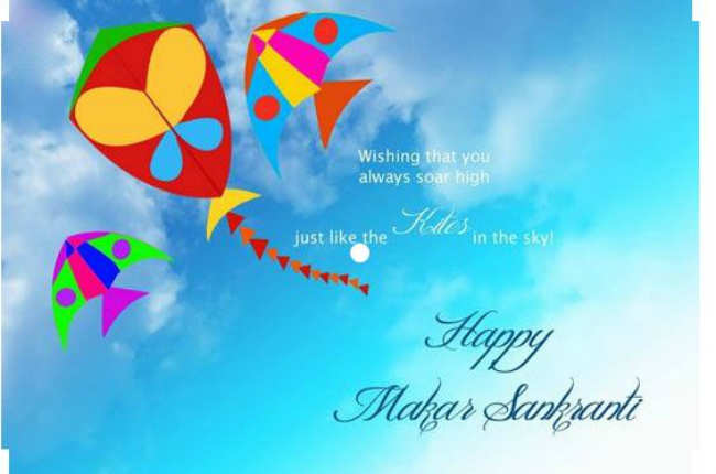 happy makar sankranti 2019 images wishes messages cards greetings quotes pictures gifs and wallpapers happy makar sankranti 2019 images