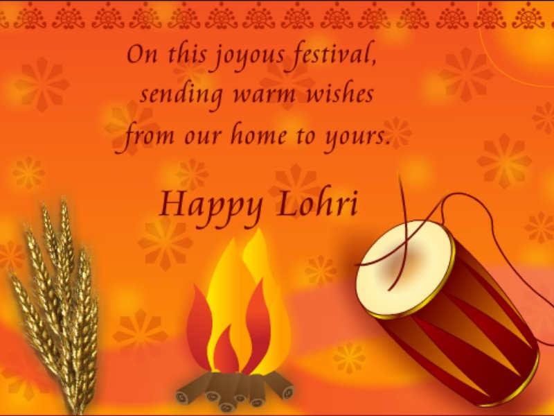 Happy Lohri 2019: Pictures, Pics, Status, Images, Wishes