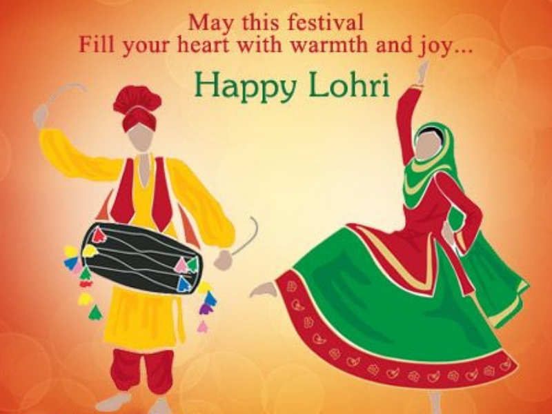Happy Lohri 2019: Images, Wishes, Messages, Cards, Greetings