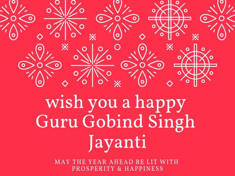 Happy Guru Gobind Singh Jayanti 2019: Pictures, Pics, Status, Images, Wishes