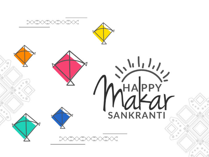 Happy Makar Sankranti 2019 Wishes Messages Quotes Images Sms