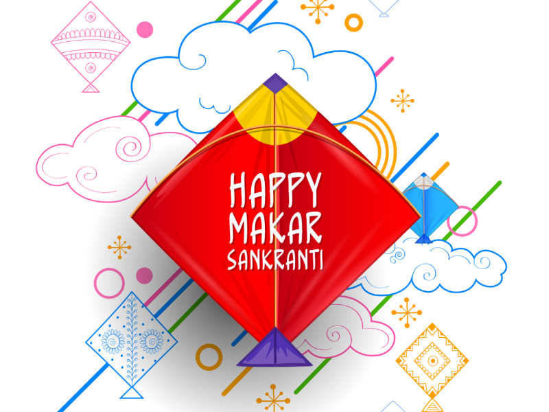 Happy Makar Sankranti 2019: Wishes, Messages, Images, Quotes