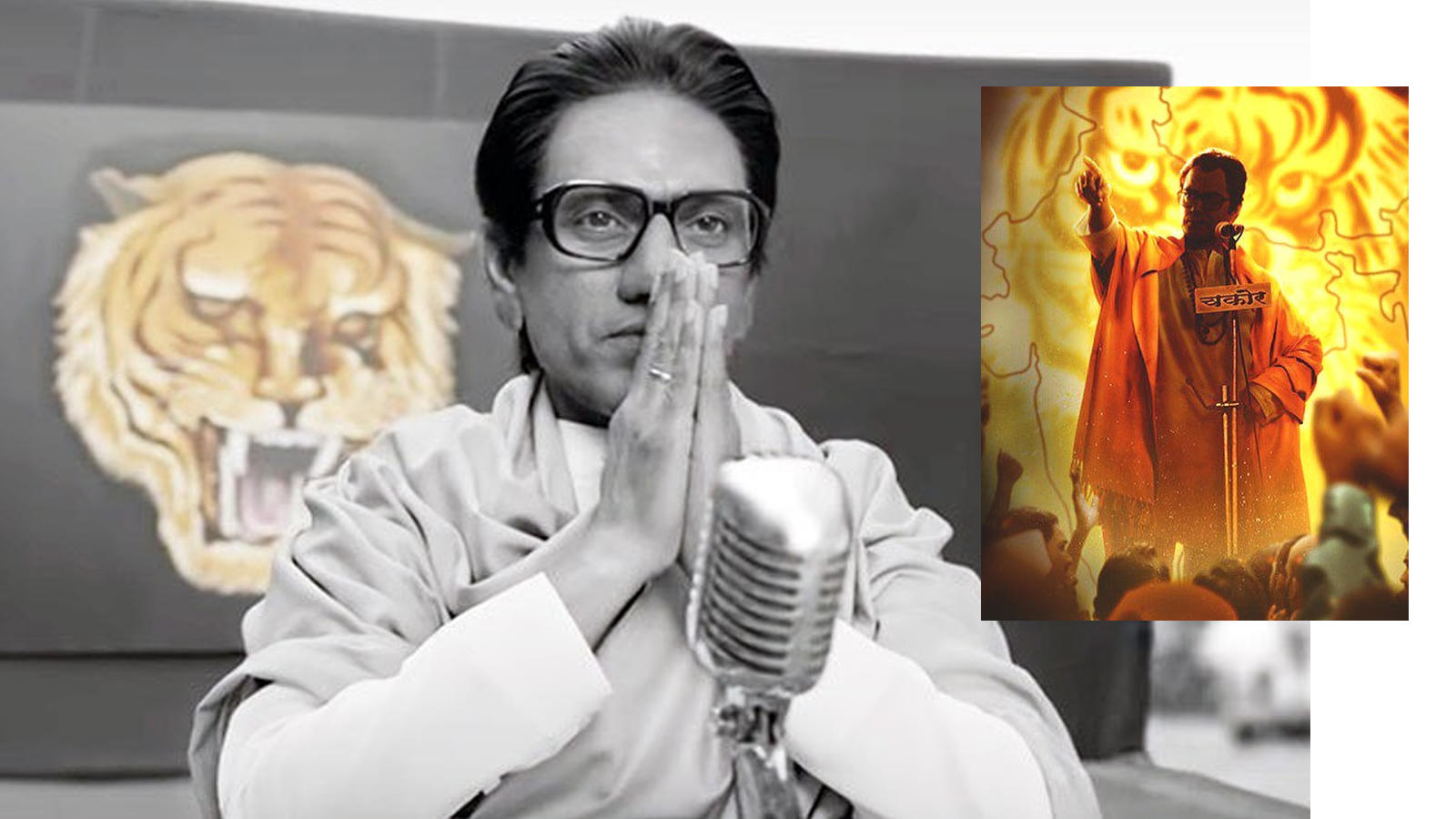 'Thackeray' not a propaganda movie: Nawazuddin Siddiqui on film's release during election season