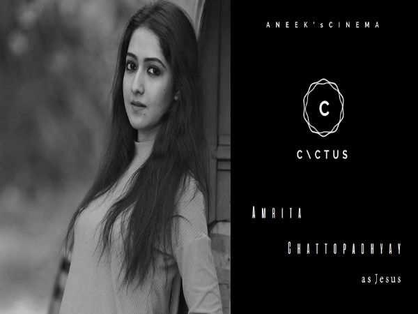Amrita Chattopadhyay1