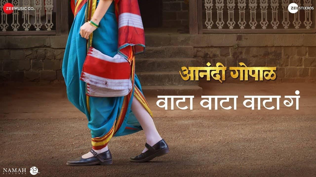 Anandi Gopal | Song - Waata Waata Waata Ga