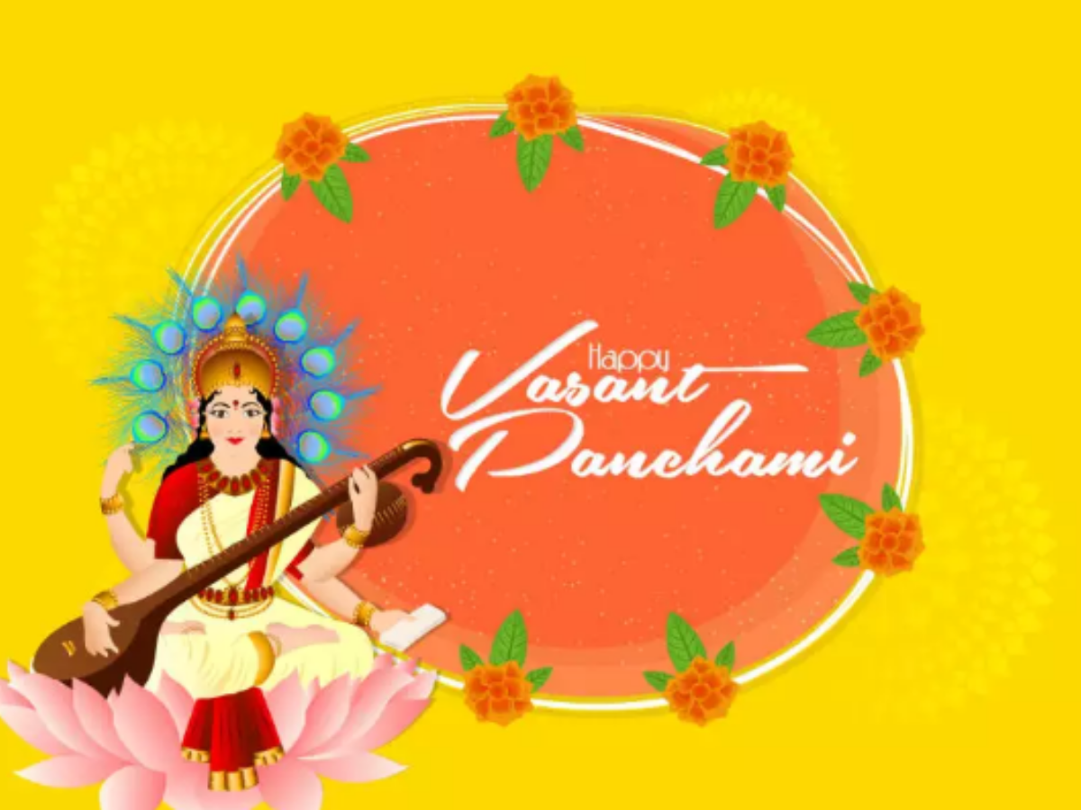 Basant Panchami 2019: Wishes, SMS, Quotes, Messages, Facebook & Whatsapp status