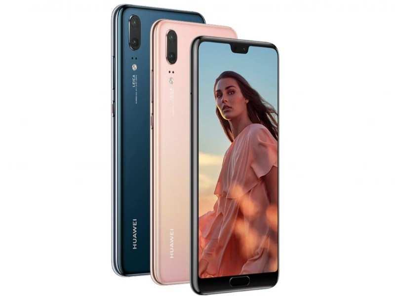  Huawei P20: Rs 54,999