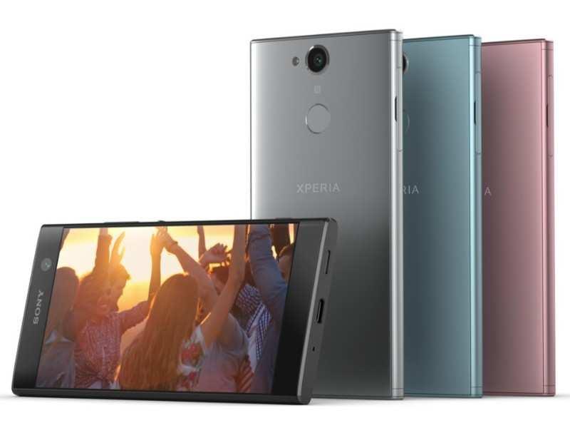 Sony Xperia XA2: Rs 21,990