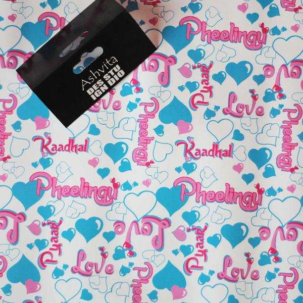 ADS-Love-WrappingPaper_600x