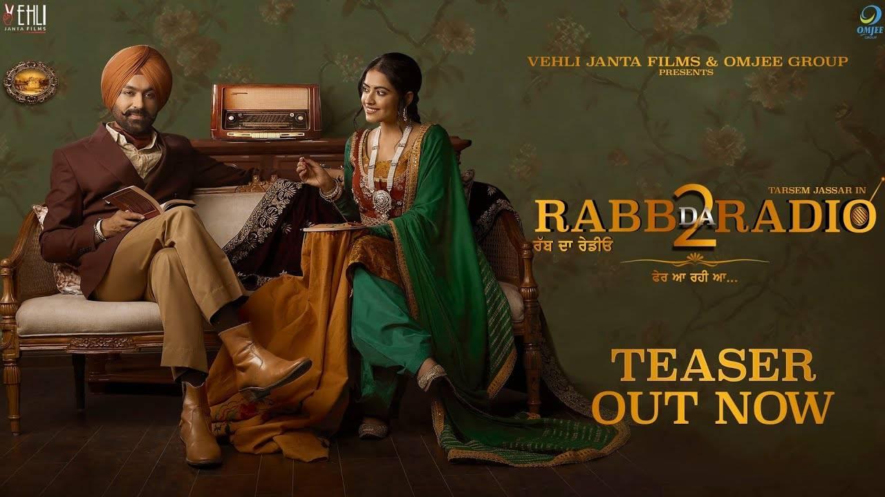 Rabb Da Radio 2 - Official Teaser
