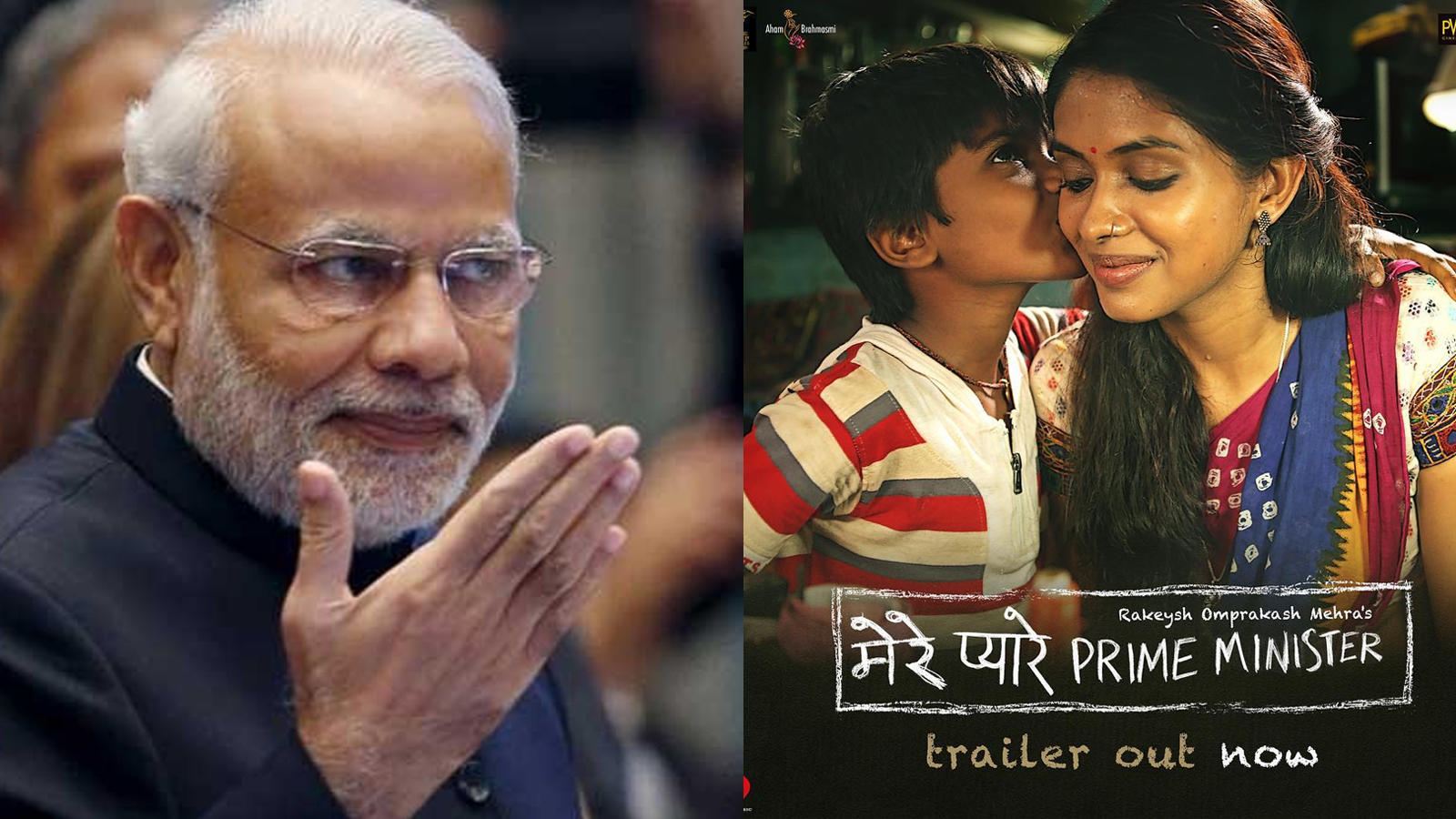 Rakeysh Omprakash Mehra says no to 'Mere Pyaare Prime Minister' special screening for PM Narendra Modi