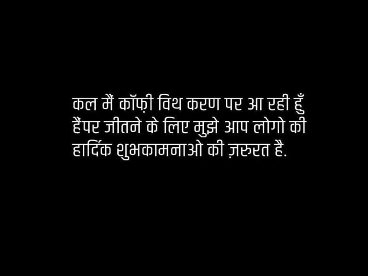 kwk hindi