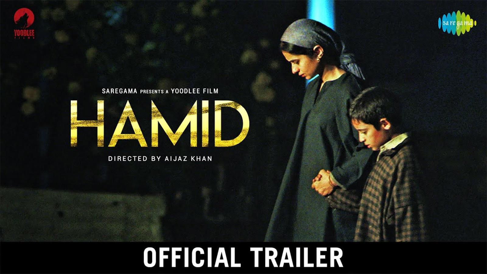 Hamid - Official Trailer