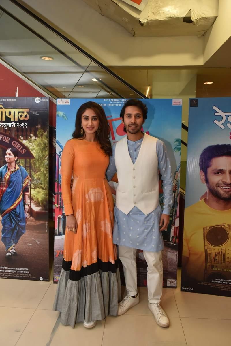 Luckee: Screening