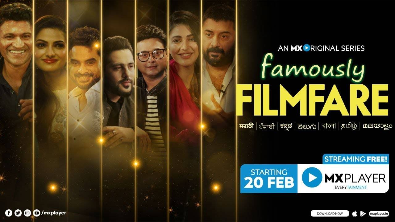 Famously Filmfare - Official Trailer