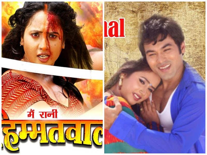 From 'Rawdy Rani' to 'Durga'