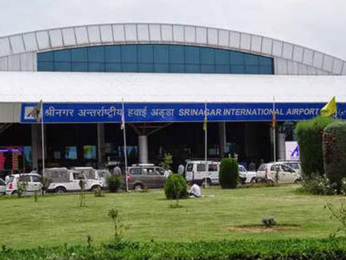 Image result for amritsar airport name
