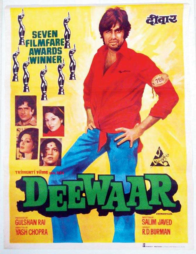 APRIL 1- DEEWAR -1