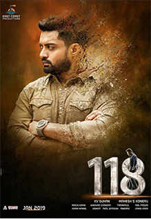 118 Movie Review 3 5 5 Nivetha Thomas And Kalyan Ram Steal The Show