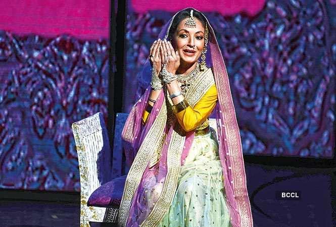 Neesha Singh