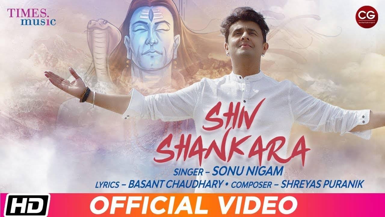 Maha Shivratri special 'Shiv Shankara' sung by Sonu Nigam