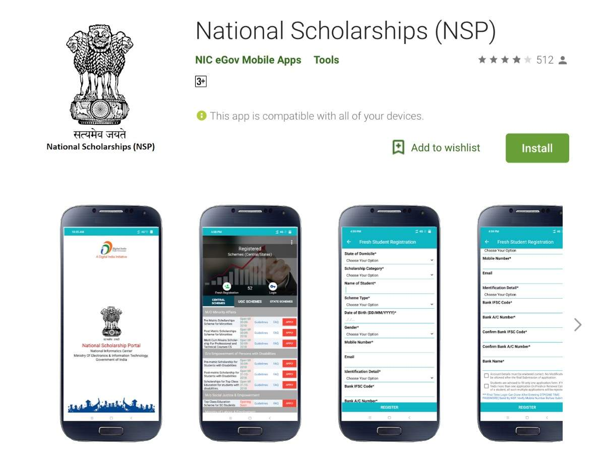 National Scholarships Portal: For students looking for scholarship