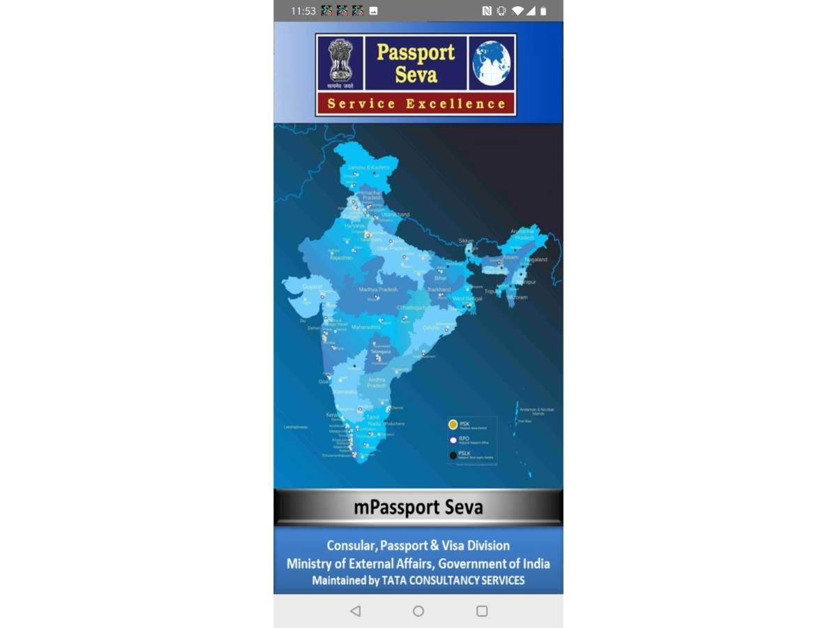 mPassport: For passport related information