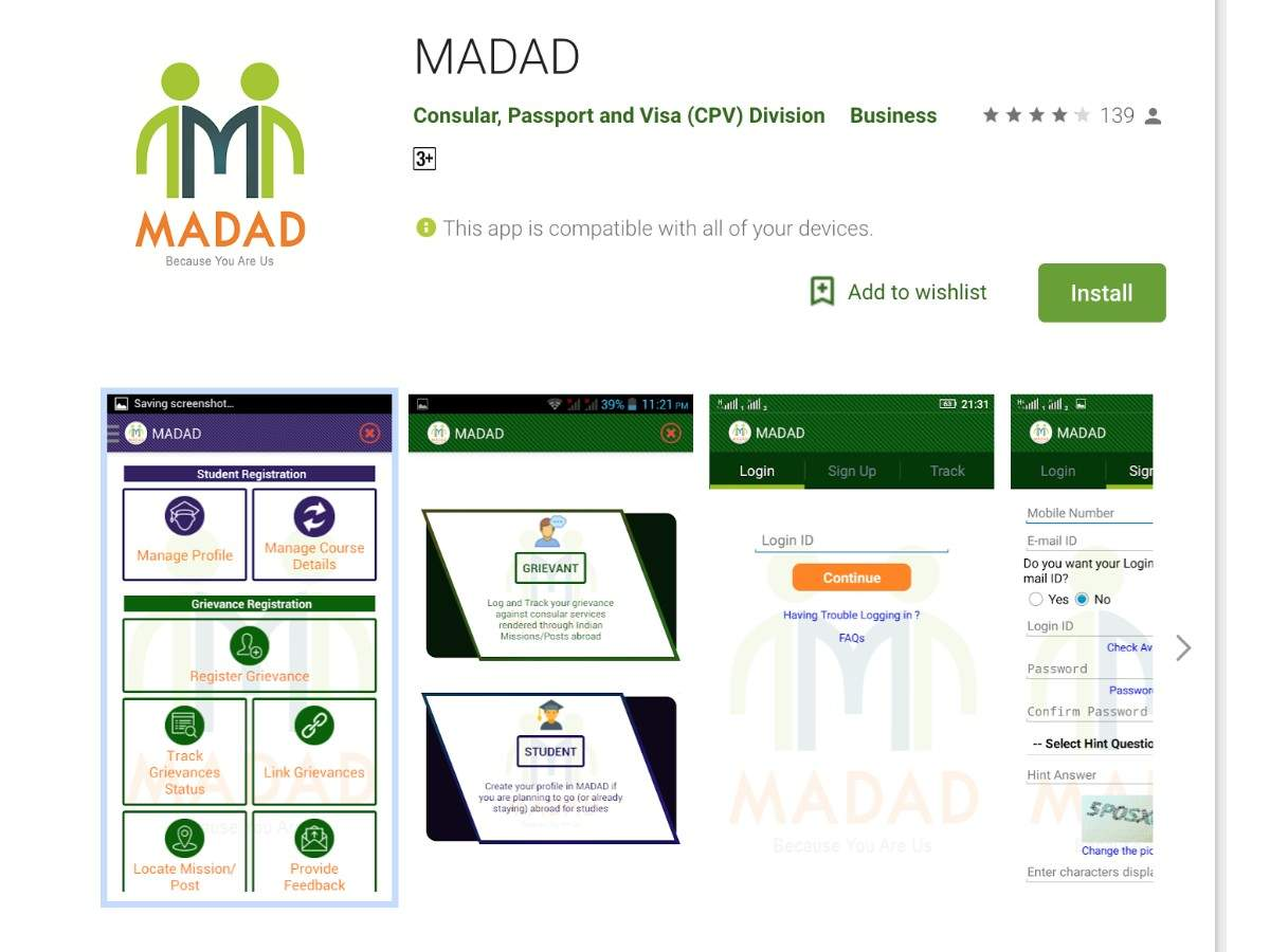 MADAD: For Indian citizens abroad