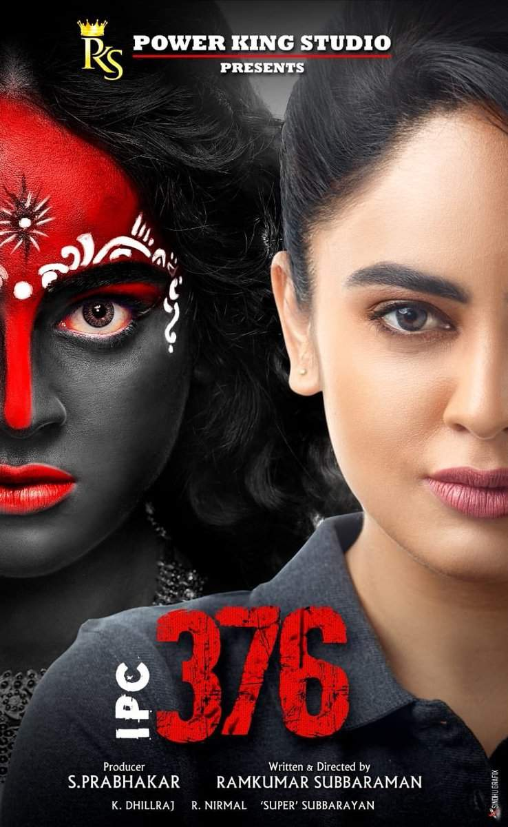 Image result for ipc 376 tamil movie