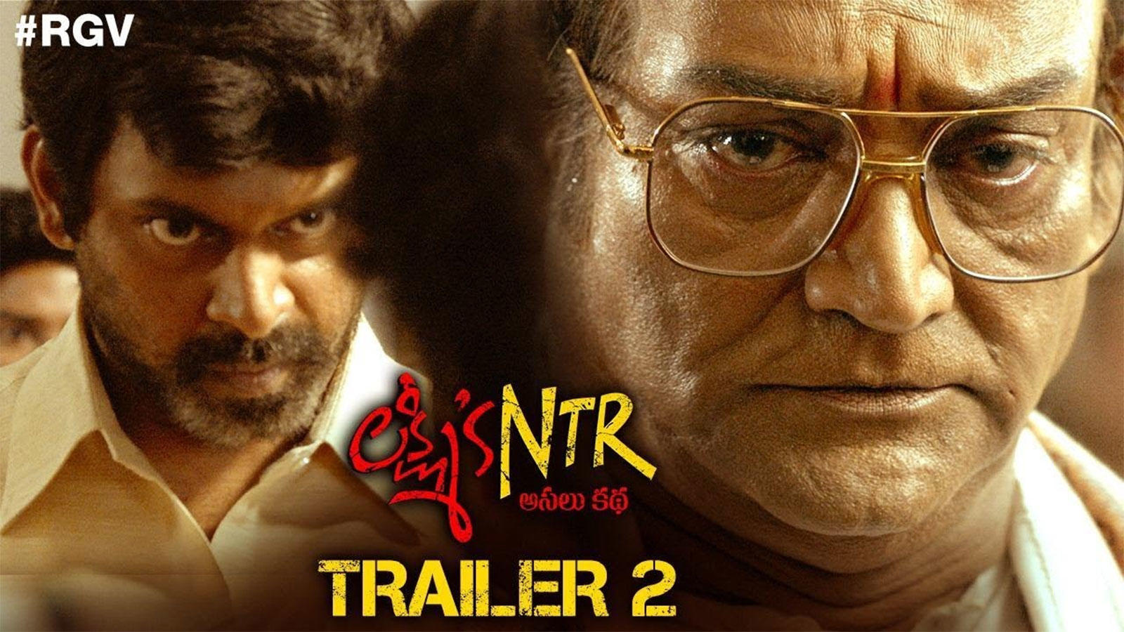 Lakshmi's NTR - Official Trailer