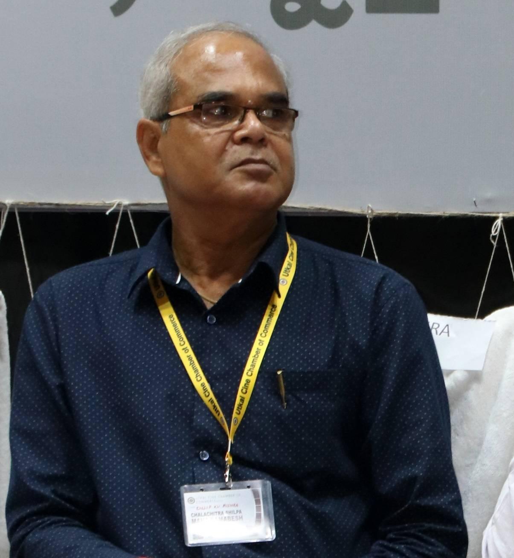 DILLIP MISHRA, chairman of UCCC - Copy