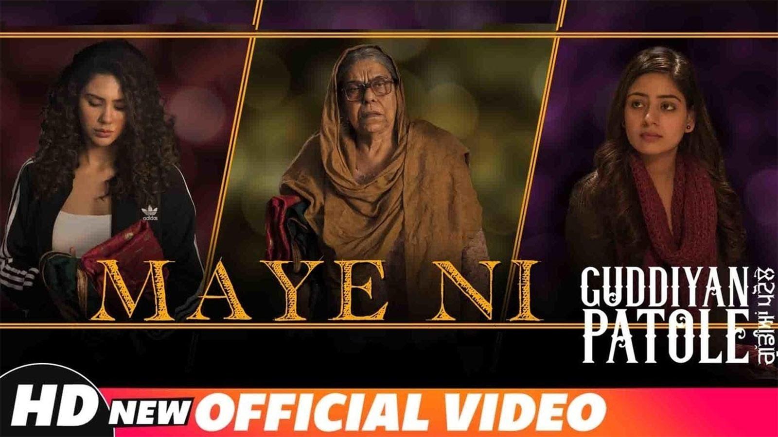 Latest Punjabi Song Maye Ni Sung By Gurnam Bhullar