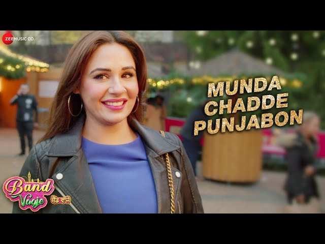 Band Vaaje | Song - Munda Chadde Punjabon