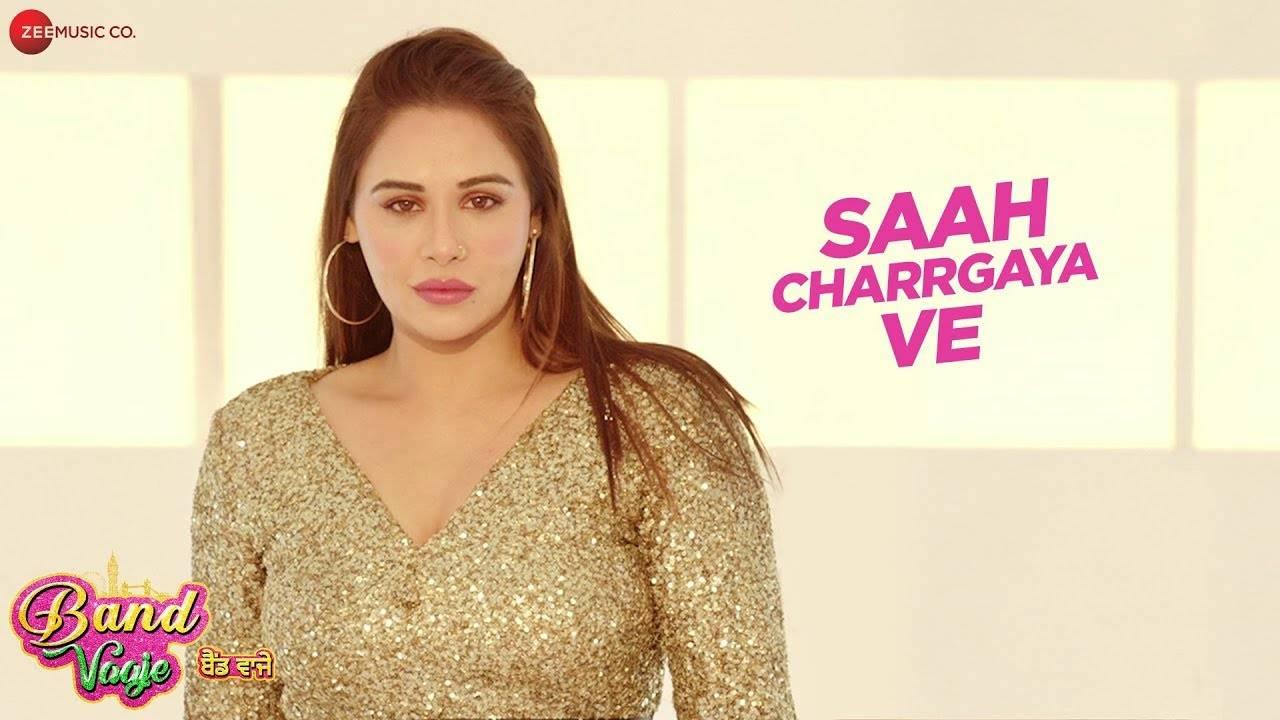 Latest Punjabi Song Saah Charrgaya Ve Sung By Gulrez Akhtar & Kulwinder Kally