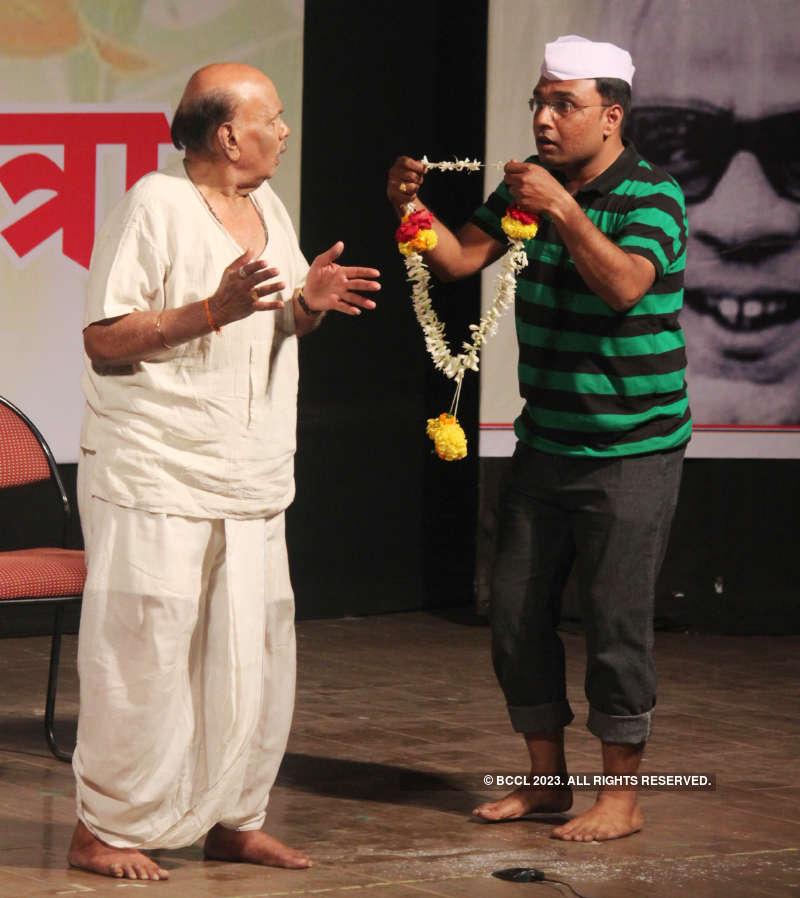 Pu La Ek Hasya Yatra: A play