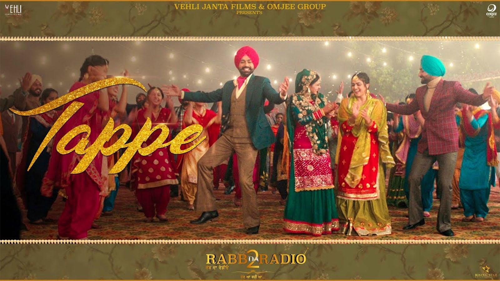 Rabb Da Radio 2   Song - Tappe