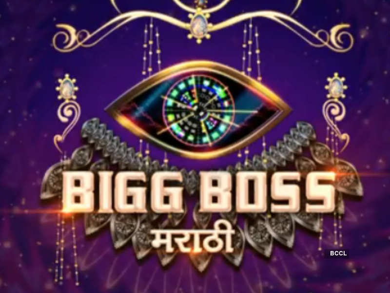 Bigg Boss Marathi 2: From the host to the set-location, all