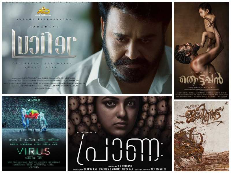 Much awaited Malayalam movies of 2019 | The Times of India